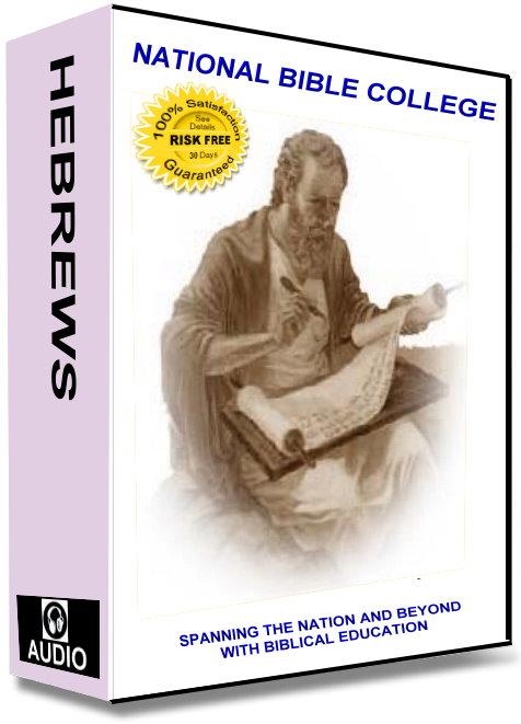Hebrews Audio Course